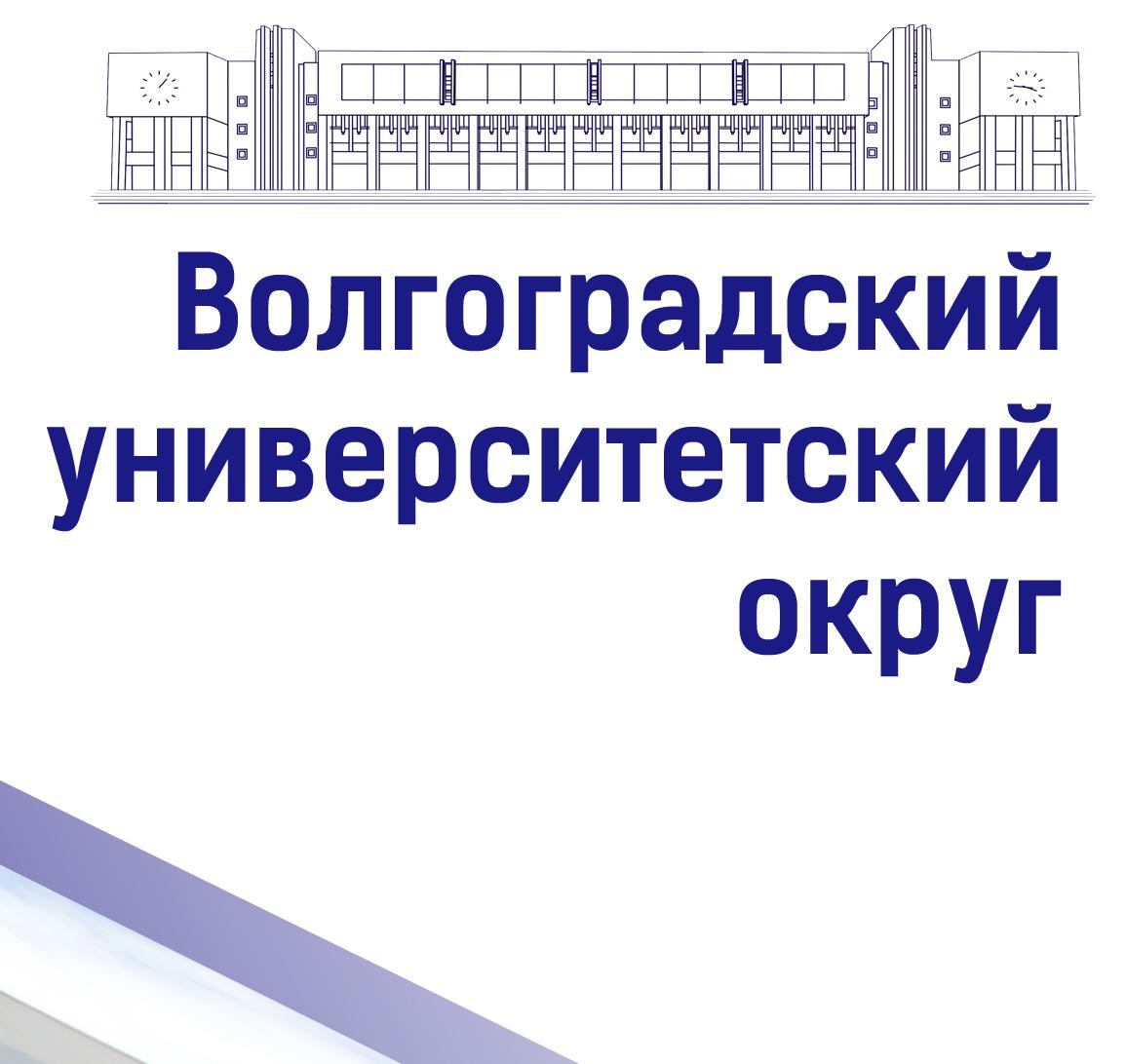 Справка о свободном посещении вуза Волгоградский проспект Справка из тубдиспансера Шмитовский проезд