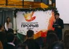 Сотне лучших волонтеров ВолГУ вручили премию «Признание»