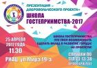 http://www.volsu.ru/upload/iblock/3d3/44444.jpg