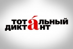 http://www.volsu.ru/upload/iblock/455/2a0b7c7645ea4bab.jpg