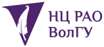 http://www.volsu.ru/upload/iblock/59c/nc-rao-volsu-s.png