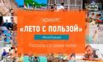 http://www.volsu.ru/upload/iblock/65e/p63crumgg5g.jpg