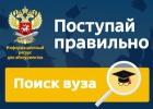 http://www.volsu.ru/upload/iblock/699/41d6797a23abf249a177.jpg