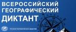http://www.volsu.ru/upload/iblock/86d/geodik2016.jpg