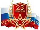 http://www.volsu.ru/upload/iblock/c9c/102912_1392708552_site.jpg