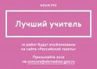 http://www.volsu.ru/upload/iblock/f72/2iBXfa2zdRc.jpg
