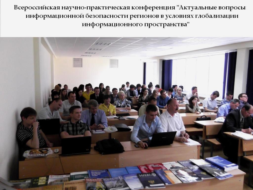 телефонный справочник отделений цкб 1 оао ржд
