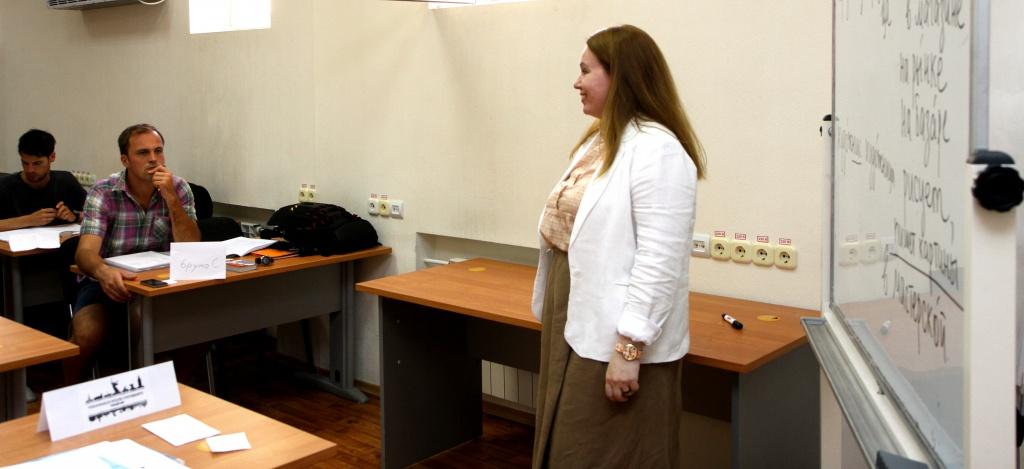 В ВолГУ проходит Летняя школа русского языка и культуры для иностранных студентов