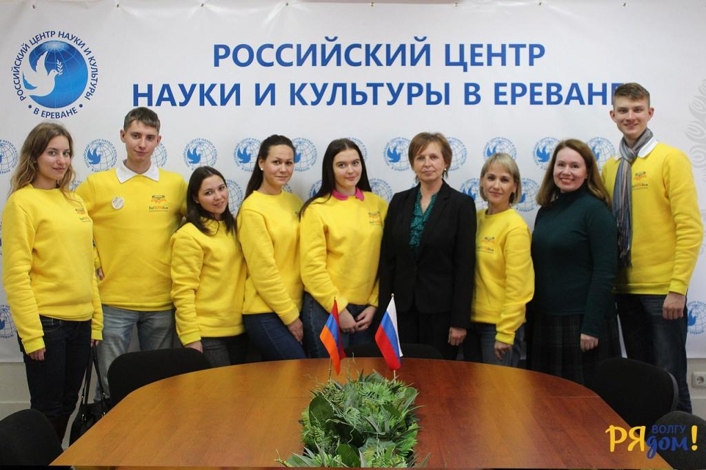 Источник фото: volsu.ru