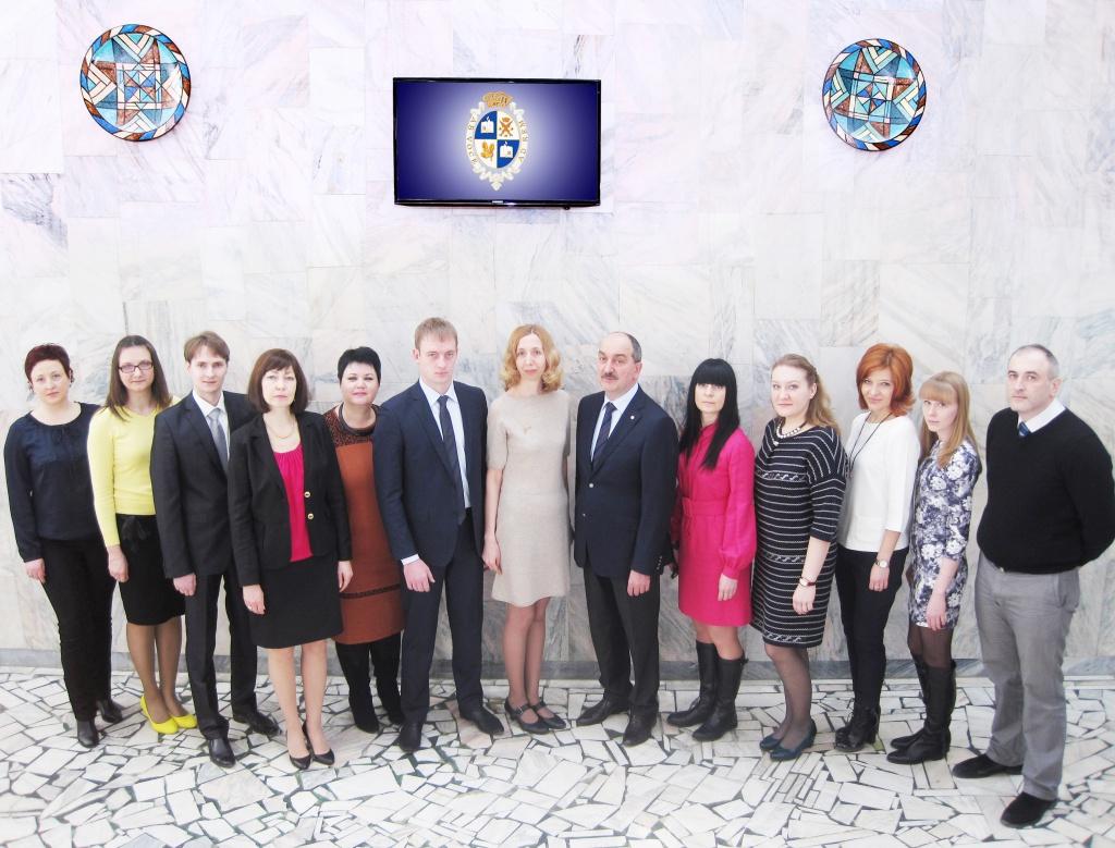 Кафедра мировой и региональной экономики ВолГУ
