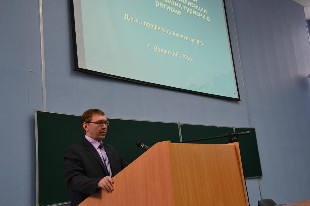 Развитие экономики региона и его инфраструктуры обсудили на международной конференции в ВолГУ